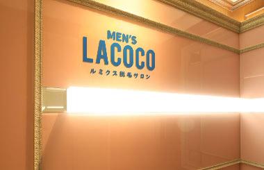 メンズラココ 銀座本店
